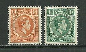 1951 Jamaica 148-9 KGVI C/S of 2 MNH