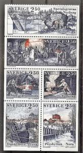 Sweden 1903a MNH 1991 Mining Booklet Pane of 6