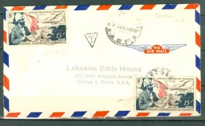 FRENCH EQUATORIAL AFRICA 1952  POSTAGE DUE  AIR COVER #C35x2 + #171