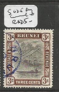 Brunei SG 25 Blue Cancel VFU (9cxz)