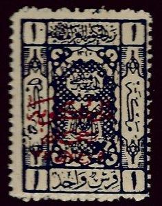 Saudi Arabia SCV N101 Mint F-VF.....Worth a Close Look!
