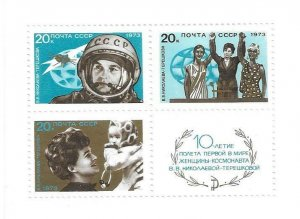 1973    RUSSIA   -  SG. MS 4181  -  ANNIVERSARY OF WOMENS SPACE FLIGHT   -  MNH