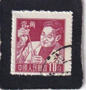 China,  PRC      #     279      used