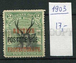 265260 NORTH BORNEO 1903 year stamp DEER Postage due