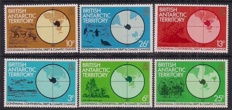 British Antarctic Territory 1982 QE2 Set Gondwana Umm  SG 103 - 108  ( M1142 )