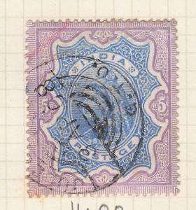 INDIA 1895 5 RUPEE VALUE USED