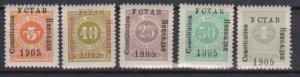 Montenegro 1905 Scott J14-J18 Postage Due MNH