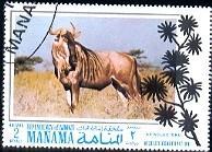 Brindled Gnu, Wildlife Conservation, Manama stamp Used