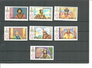 Mongolia MNH Set Art & Traditions