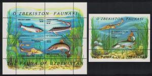 Uzbekistan Fish Sheetlet of 4v+MS SG#MS523