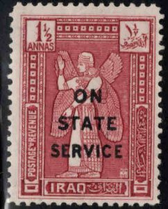 IRAQ Scott o3  MH* Official stamp