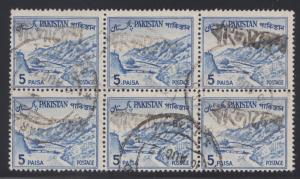 Bangladesh local, Pakistan Sc 132b used. 1963 5p ultra, block of 6 with local ov