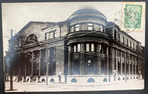1932 Kaunas Lithuania Real picture Postcard cover Bank Building