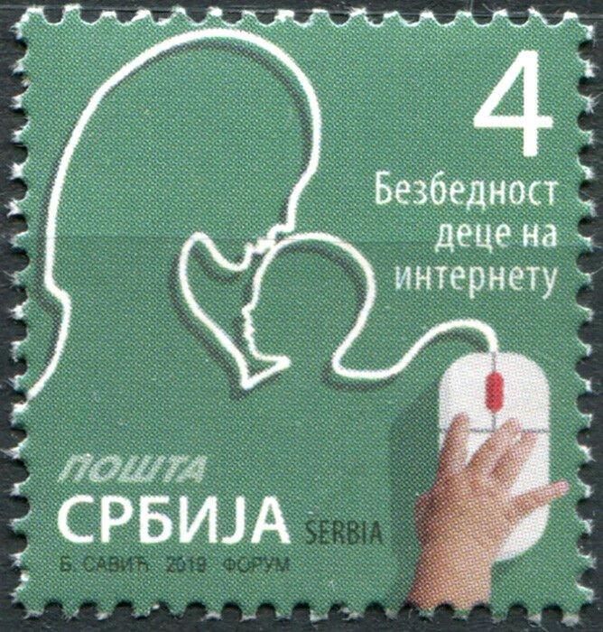 Serbia 2019. Internet Safety for Children (MNH OG) Stamp
