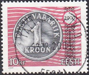 Estonia #391  Used