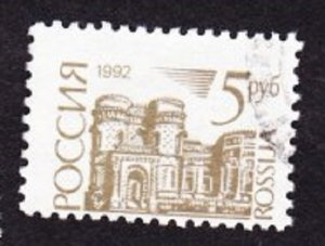 Russia 6069 Buildings and Monuments Used Single