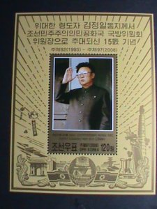 KOREA STAMP 2008-SC#4737-ELECTION OF KING JONG II 15TH ANNIVERSARY-MNH S/S -VF