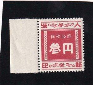 Ryukyus Island: Revenue, Sc #R2, MNH (8230)
