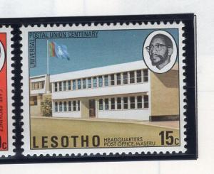 Lesotho MNH Scott Cat. # 168
