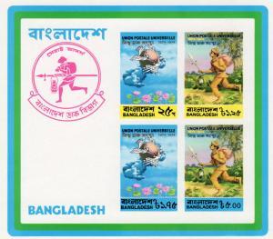 Bangladesh 1974 Sc#68a UPU Centennary SS Imperforated MNH VF
