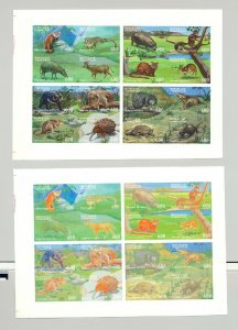 South Ossetia (Georgia) 1997 Animals 16v in 1v M/S of 16 x 4v Progressive Proofs