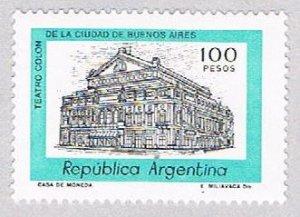 Argentina Building 100 - pickastamp (AP109522)