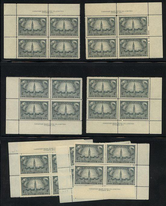 Canada - USC #277 MInt1948 Responsible Government Plate Blocks