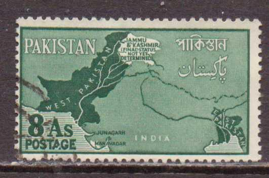 Pakistan  #110  used  (1960)