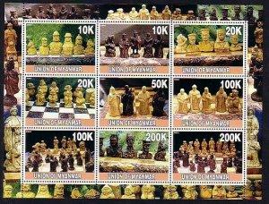 Myanmar, 2001 Local. Chess sets, Horizontal sheet of 9. ^