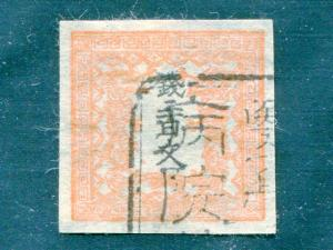 Japan #3  Plate 1  VF  -  Lakeshore Philatelics