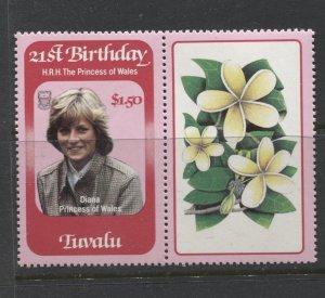 STAMP STATION PERTH Tuvalu #172+Label Princess Diana 21st Birthday MNH 1982