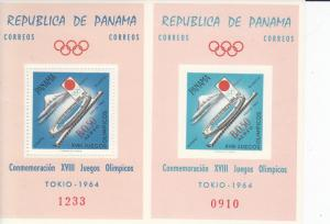 S/S: Panama, Sc #453Ef, MNH, Perf/Imperf, Olympic 1964 (S8208)