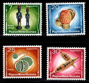 PNG Papua New Guinea Scott 429-432 MNH** set