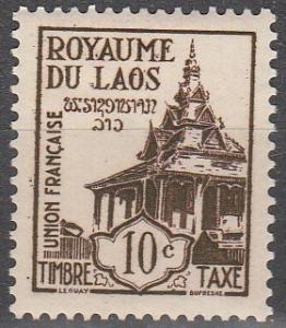 Laos #J1 F-VF Unused (SU3624)