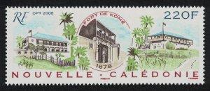 New Caledonia 130th Anniversary of Fort de Kone SG#1453 MI#1476 CV£10+