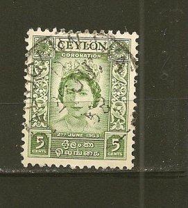 Ceylon 317 Used