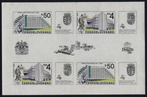 Czechoslovakia 2713a MNH PRAGA, Architecture