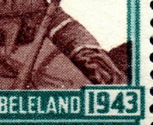 1943 Southern Rhodesia Sg61var with 9 Flaws Flaws inc Inverted G Unmounted Mint