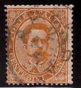 Italy Scott 47 Used 1879 King Humbert 1
