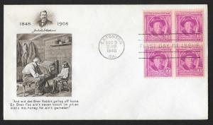 UNITED STATES FDC 3¢ Joel Chandler Harris BLOCK 1948 Fulton
