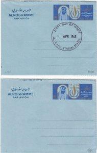 Abu Dhabi 1968 Aerogrammes, 40 Fils, Lot of 2, Unused & FDC (1 April 1968)