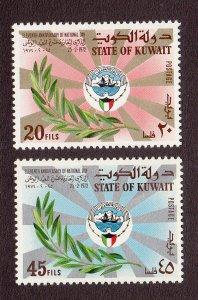 Kuwait Scott #541-542 MH