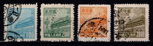 China 1950 Peoples Rep Gate of Heavenly Peace, Part Set [Used]