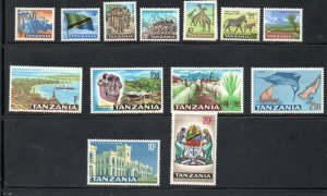 Tanzania Sc 5-18 1965 1st long stamp set mint