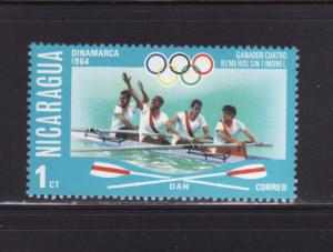 Nicaragua 1022 MNH Sports, Olympics, Crew