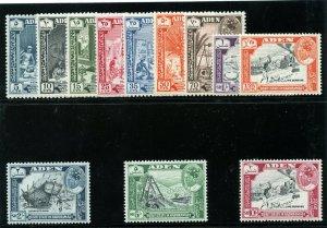 Aden - Qu'aiti 1963 QEII Pictorial set complete MLH. SG 41-52. Sc 41-52.