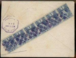 Guatemala 1894 Mas Frank Blue Geometric Fancy Cancels Cover 92817
