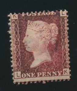 Great Britain Stamp Scott #33, Mint Hinged, Plate #190, Original Gum - Free U...