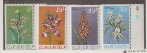 Malawi Scott #255-258 Stamps - Mint NH Set