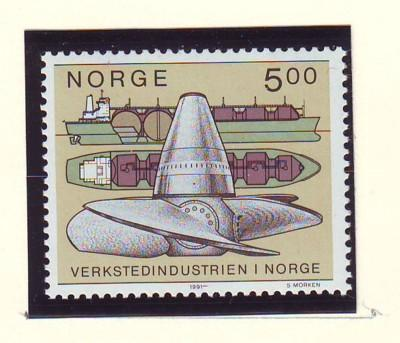 Norway Sc 988  1991 Ship Building stamp mint NH